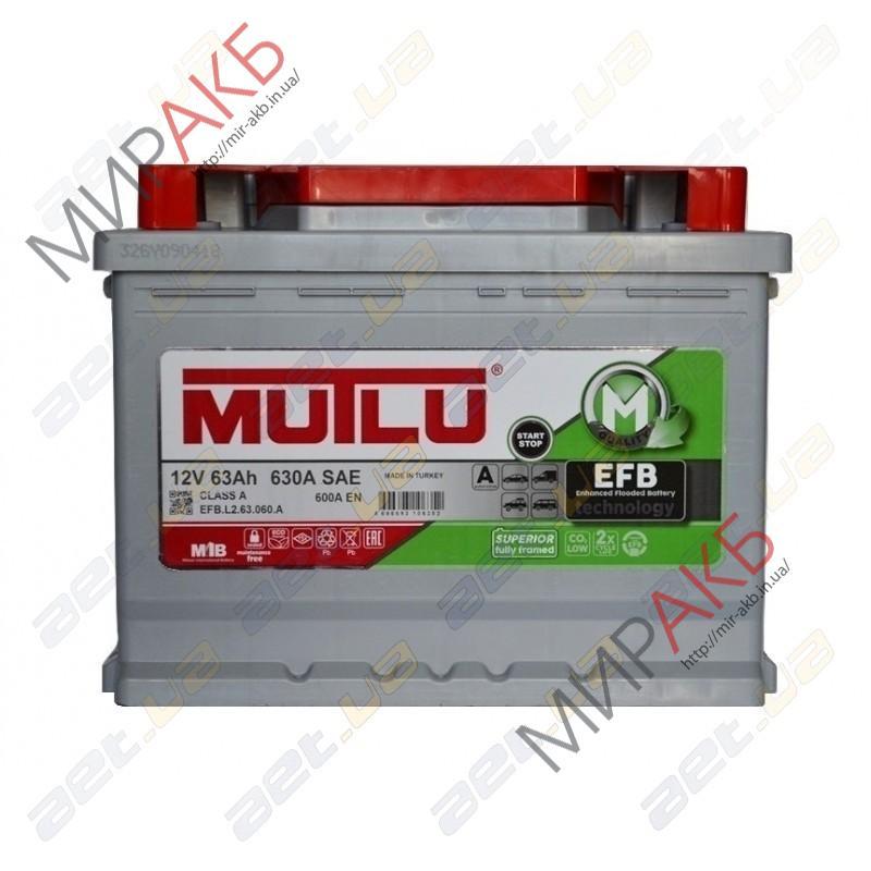 Аккумулятор  MUTLU 63Ач EFB  600А  242/175/190