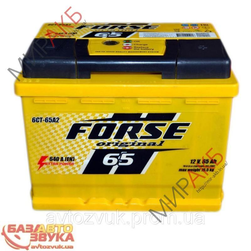 Аккумулятор FORSE 65Ah   640A  242/175/175