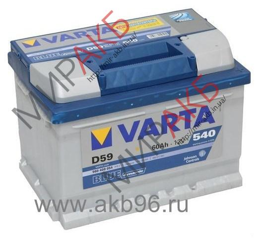 Аккумулятор VARTA  60Ач  BLUE DYNAMIC D59 540 A низкий  242/175/175