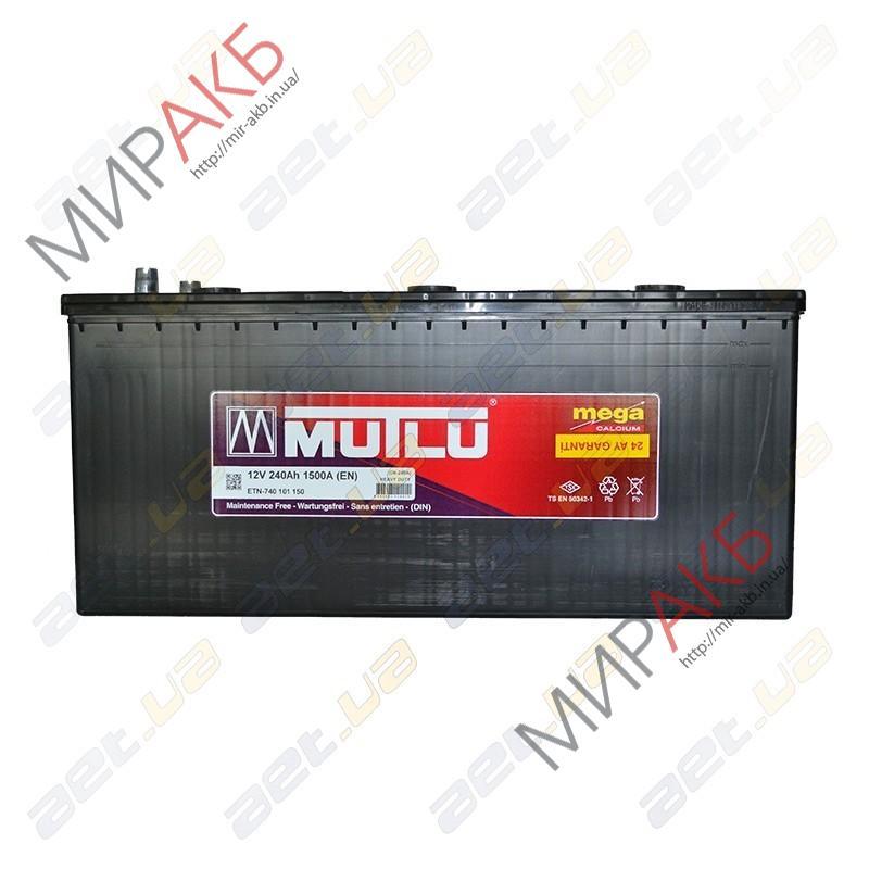 Аккумулятор  MUTLU 240Ач  1500А  518/273/242