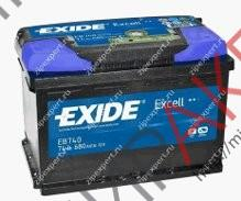 Аккумулятор EXIDE 62Ач   540 A  242/175/190