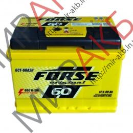 Аккумулятор FORSE 60Ah   600A  242/175/175
