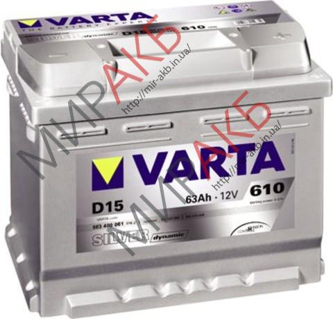 Аккумулятор VARTA 52Ач  SILVER DYNAMIC С6 520 A низкий 207/175/175