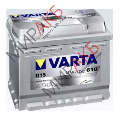 Аккумулятор VARTA 63Ач  SILVER DYNAMIC D15 610 A  242/175/190