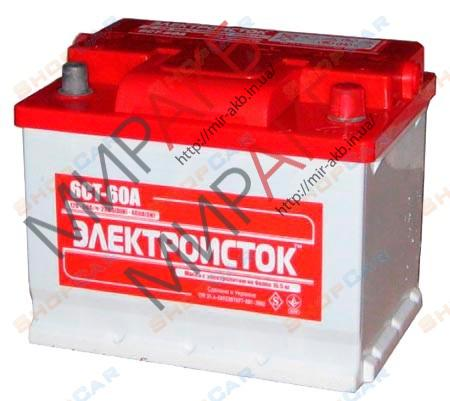 Аккумулятор ЭЛЕКТРОИСТОК 6СТ- 75  640А  276/175/190