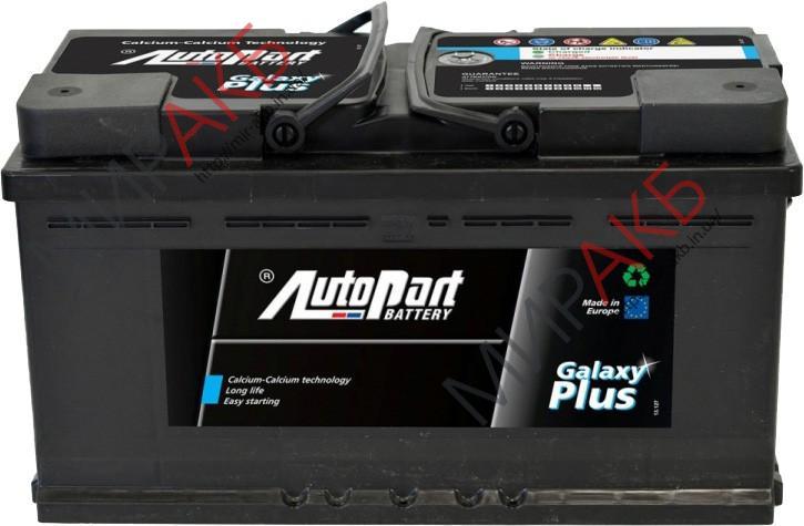 Аккумулятор  AUTOPART 110Ач  950А  353/175/190