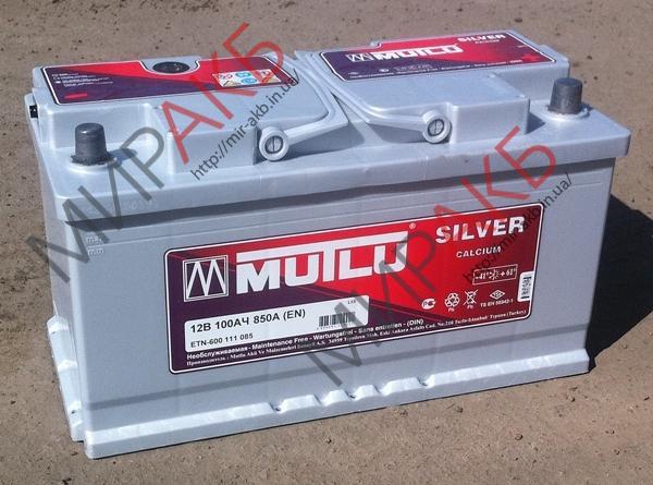 Аккумулятор  MUTLU 100Ач   880А  353/175/190